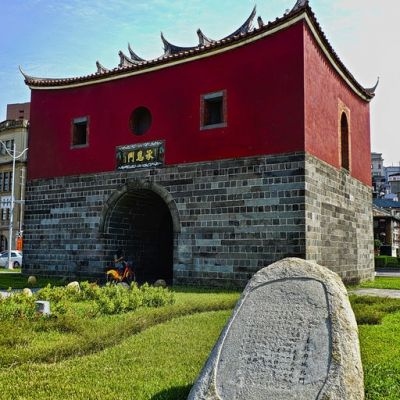 Taipei City Wall-North Gate (Cheng'en Gate)