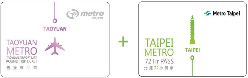 Taoyuan Metro Passenger Guide Other Types