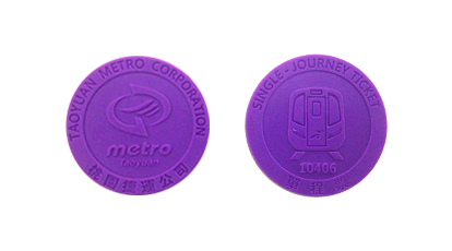 Taoyuan Metro Passenger Guide Ticket Prices and Types