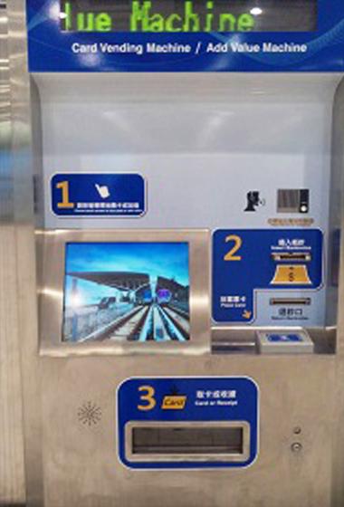 Taoyuan Metro Passenger Guide Taking Method