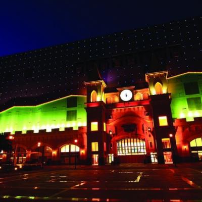 Taoyuan Metro