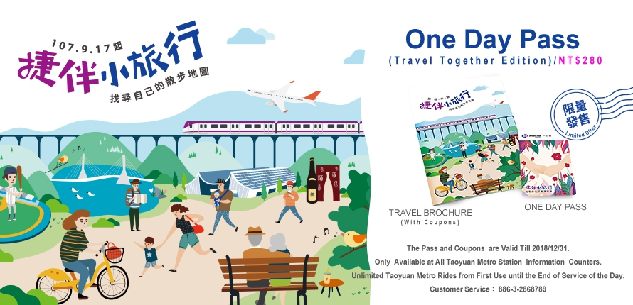 One Day Pass (Travel Together Edition)