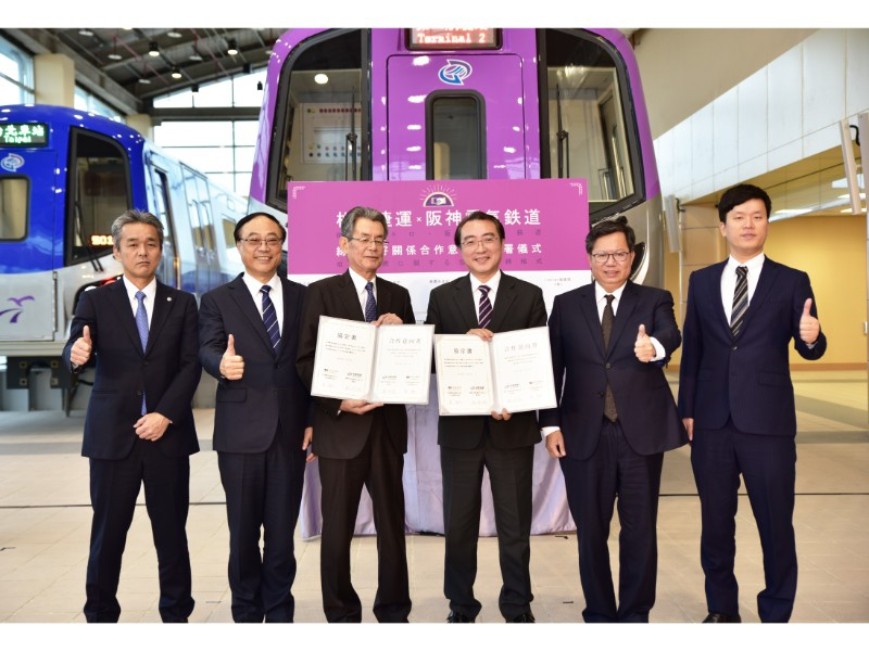 桃捷與阪神電氣鐵道合作