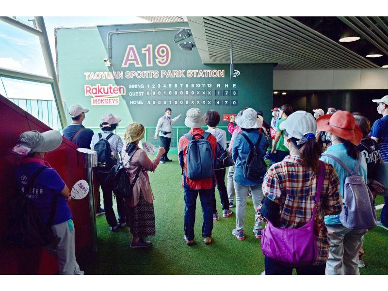 志工們參觀A19棒球車站