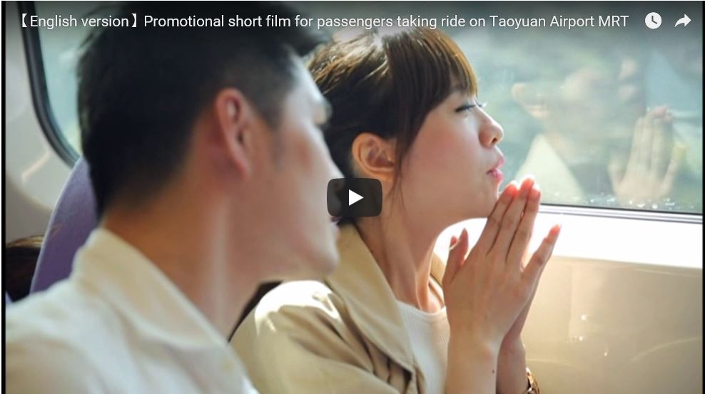 【English Version】Promotional short film for passengers taking ride on Taoyuan Airport MRT